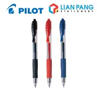 Pilot Pen G2 Retractable Gel Pen 0.5mm (Black/Blue/Red)
